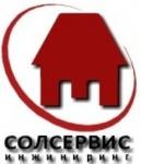 Устранение коммунальных аварий, техническое и сервисное обслуживание домов.